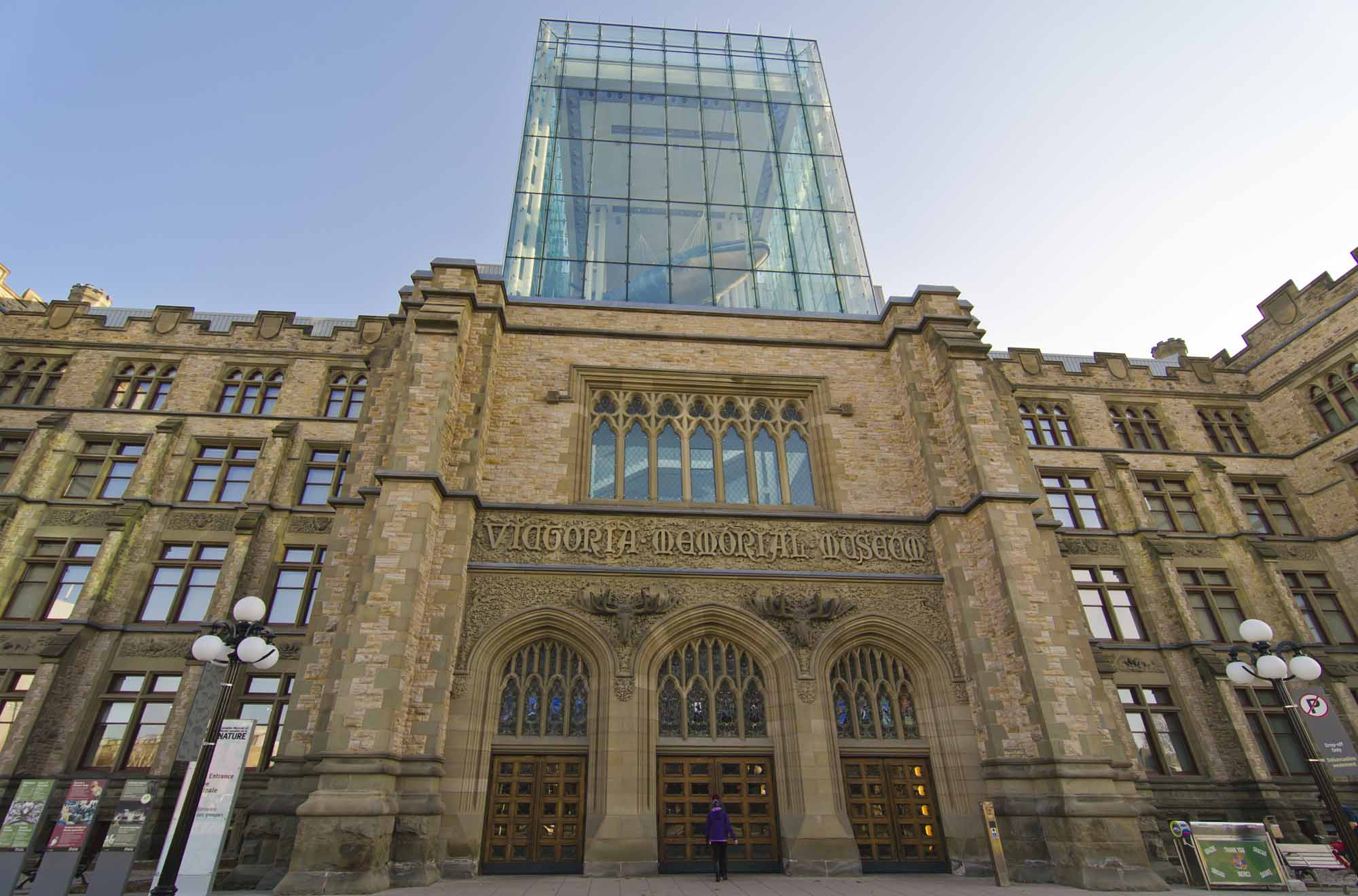Musée canadien de la nature